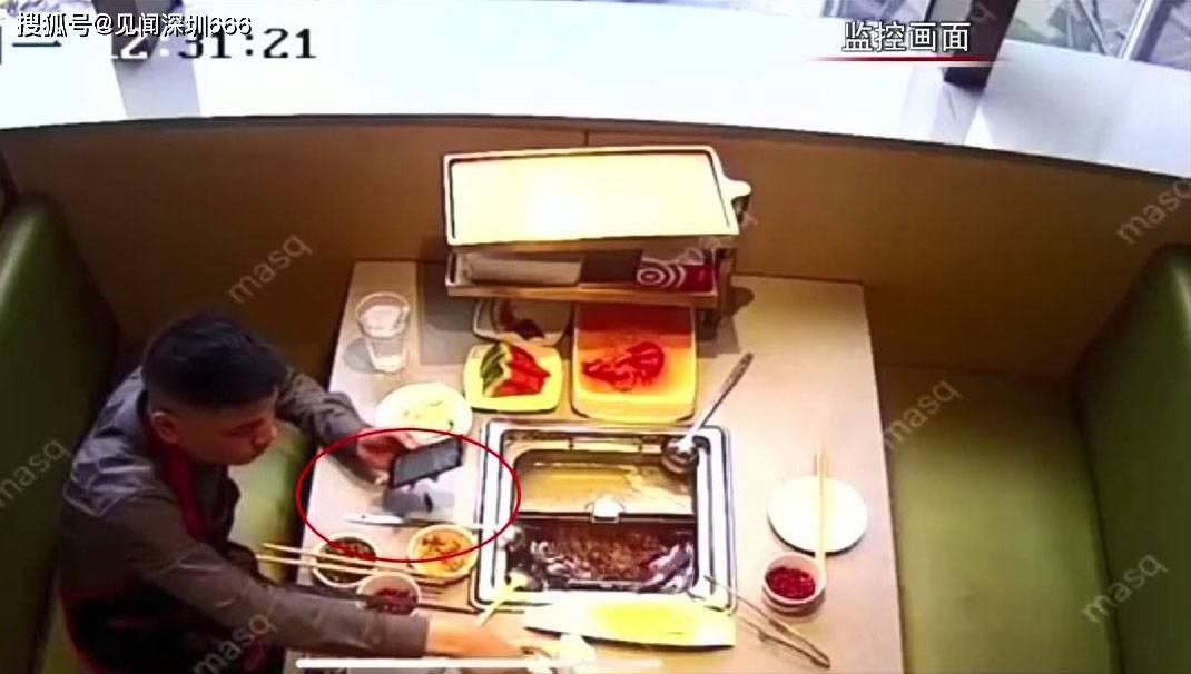 深圳一男子海底捞用餐自带蟑螂,遭行政拘留,莫耍小聪明