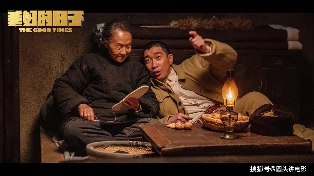中国电视剧收视率排行_电视剧收视率排行榜:《理想照耀中国》第四,第一收视高达3.08%