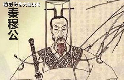 盘点秦国从崛起到横扫六国统一华夏,秦始皇为何被称为千古一帝!