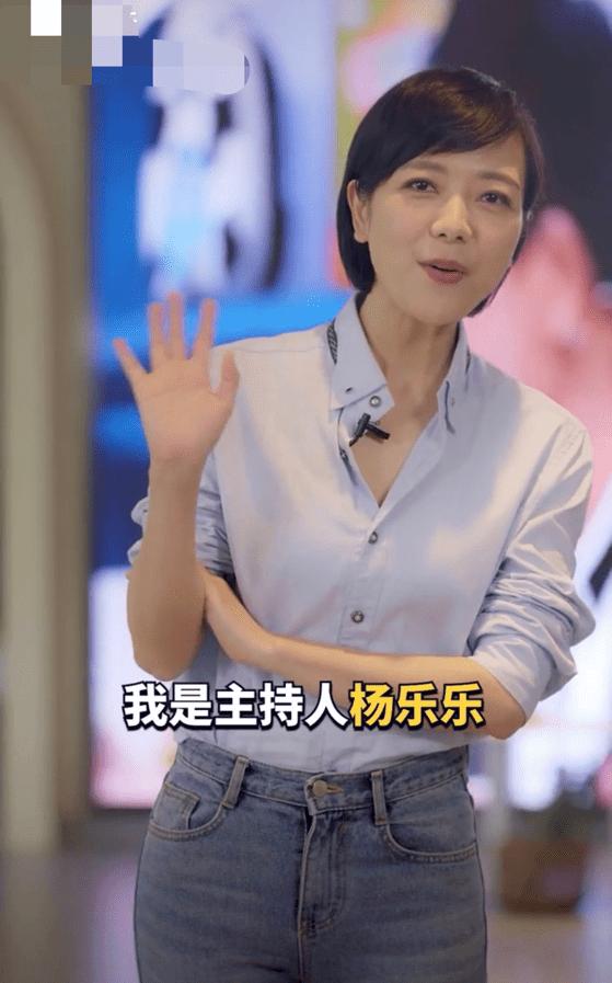 汪涵妻子杨乐乐高调现身!7年前生娃后便隐退,放弃争一姐太可惜