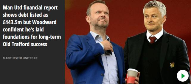 还买桑乔吗?曼联债务升至4.43亿英镑 角逐日收入狂跌_KU游官网