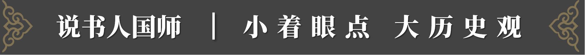 溥杰:叛国14年、囚徒16年,与日本公主相爱,骨灰一半葬在日本