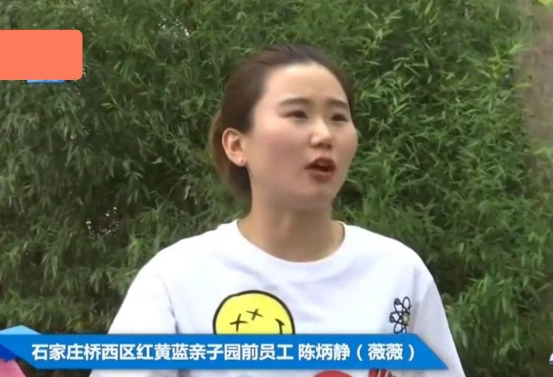 石家庄:幼教中心拖欠工资,女子为了泄愤发朋友圈,遭法人扇耳光a26