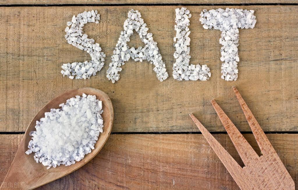 關於食鹽新增劑的誤解