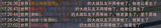 """和尚出轨万花奶秀在线哭麦(剑三玩家""""以鹅传鹅""""的功力有多强)"""