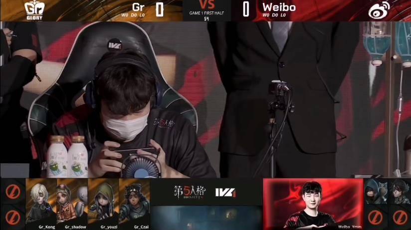 第五人格IVL:Gr连赢两局(轻松击败Weibo)