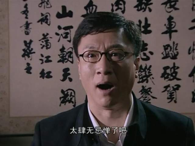 """图片[10]-孙红雷,求你不要再""""疯""""了-妖次元"""