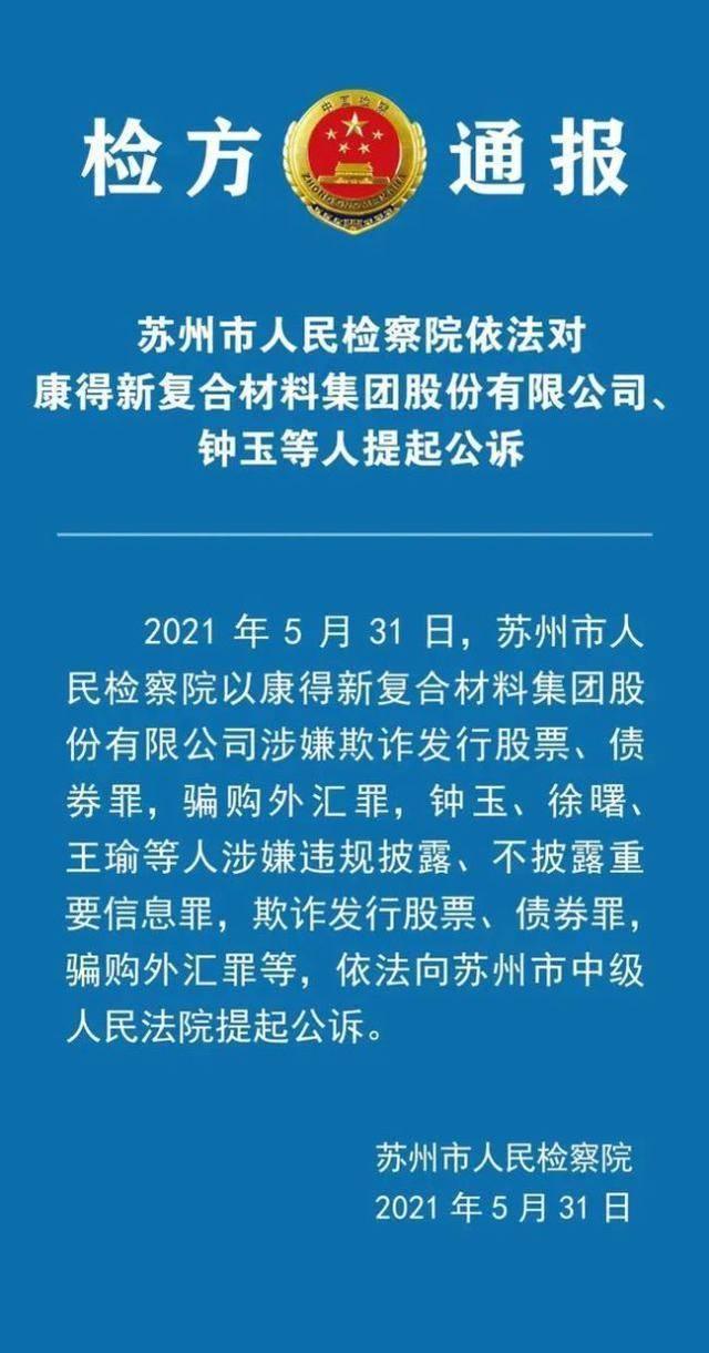 中国完成德尔塔灭活疫苗临床前研究