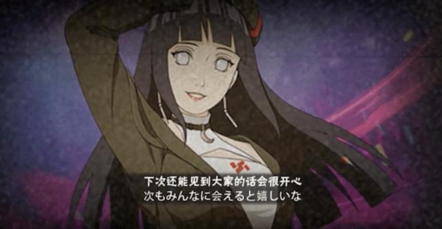 女团雏田有三个形态的普攻(两个技能效果可联动)
