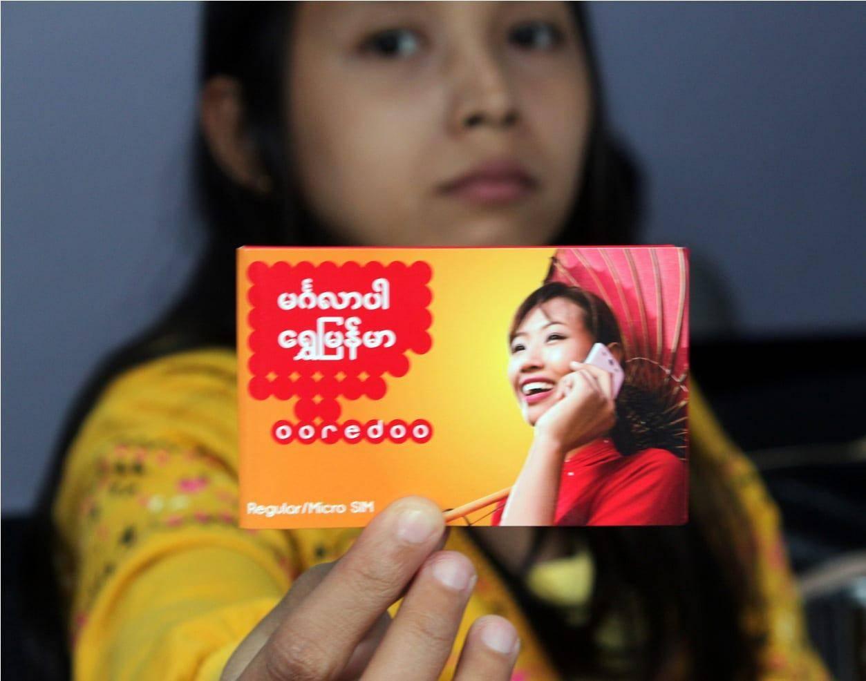 干货分享:缅甸ooredoo卡怎么进行话费转移?缅甸ooredoo话费怎么用充值卡?