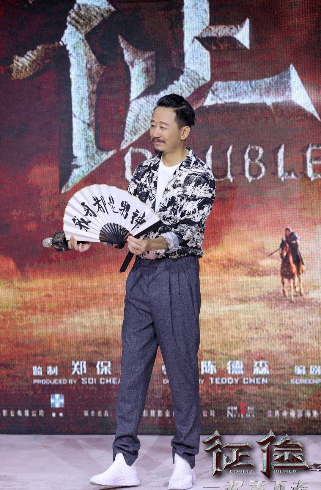 《龙岭迷窟》李夏来 剧中的土大叔 剧外没想到是时尚型男一枚 爸爸 第6张