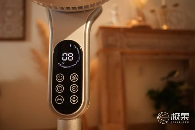 奶爸的避暑指南!360度吹出循环自然风 宝宝每次呼吸都充满健康-家庭网