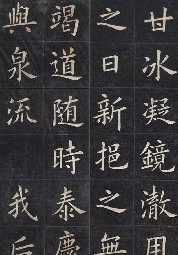姚孟起的书法不是馆阁体,而是学习欧阳询,被称为300年大手笔