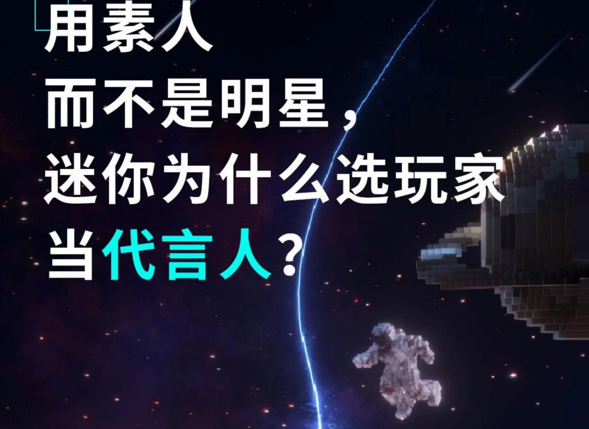 盘点令人印象深刻的游戏代言,梦幻西游是杨洋,这款颠覆认知_明星
