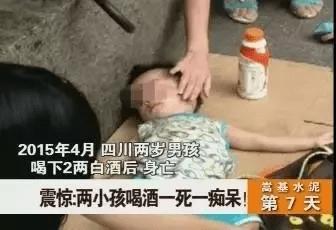 【家家母婴】这些食物不能喂宝宝 一口都不行!亲戚敢乱喂 别怪我翻脸!-家庭网