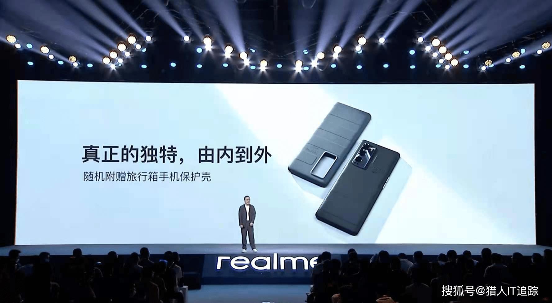 3000价位手机性价首选,realme真我GT大师版系列价质比优越