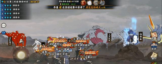 测试服全新团本尾兽战场(六个人柱力和四个尾兽)