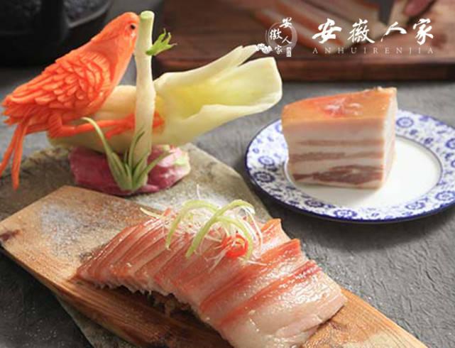 徽州名菜只知道臭鳜鱼?歙味刀板香值得一尝