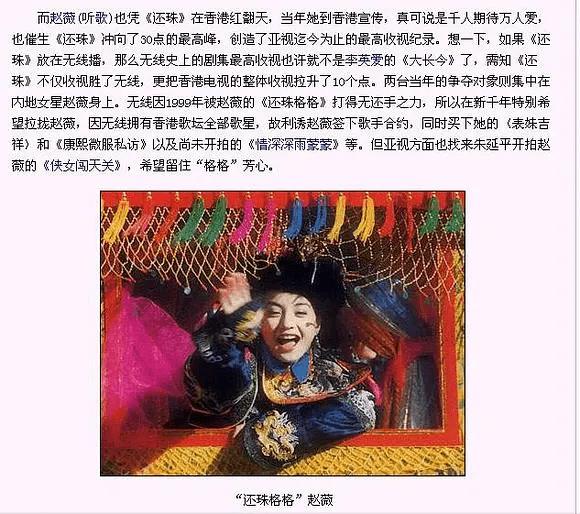图片[15]-狗血的大热,拿奖的翻车,香港引进内地剧,冰火反差好意外-妖次元
