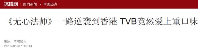图片[37]-狗血的大热,拿奖的翻车,香港引进内地剧,冰火反差好意外-妖次元
