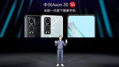全新一代屏下摄像手机中兴Axon305G发布售价2198元起i1j