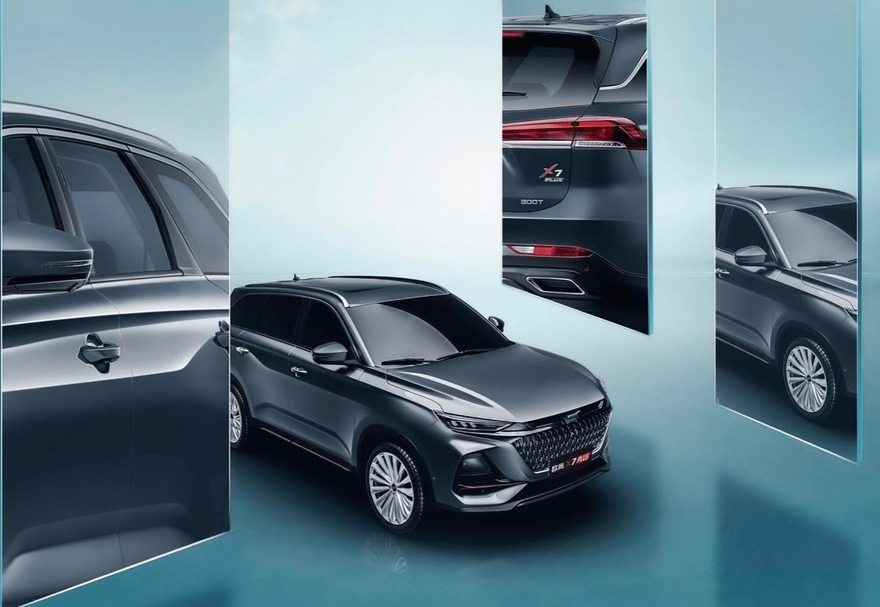 再度加码紧凑级SUV市场长安欧尚X7PLUS能否一战成名?ygz