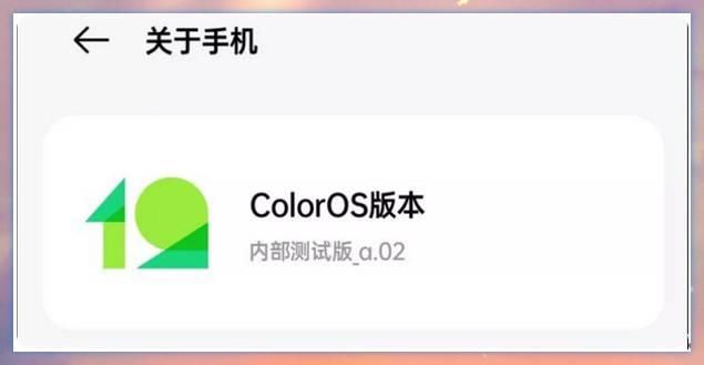 ColorOS 12消息曝光:新增多种实用功能,将迎来大幅度的升级!