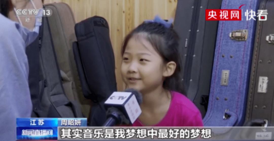 11岁失明女孩考取英皇钢琴8级:这3种能力,让孩子受益一生