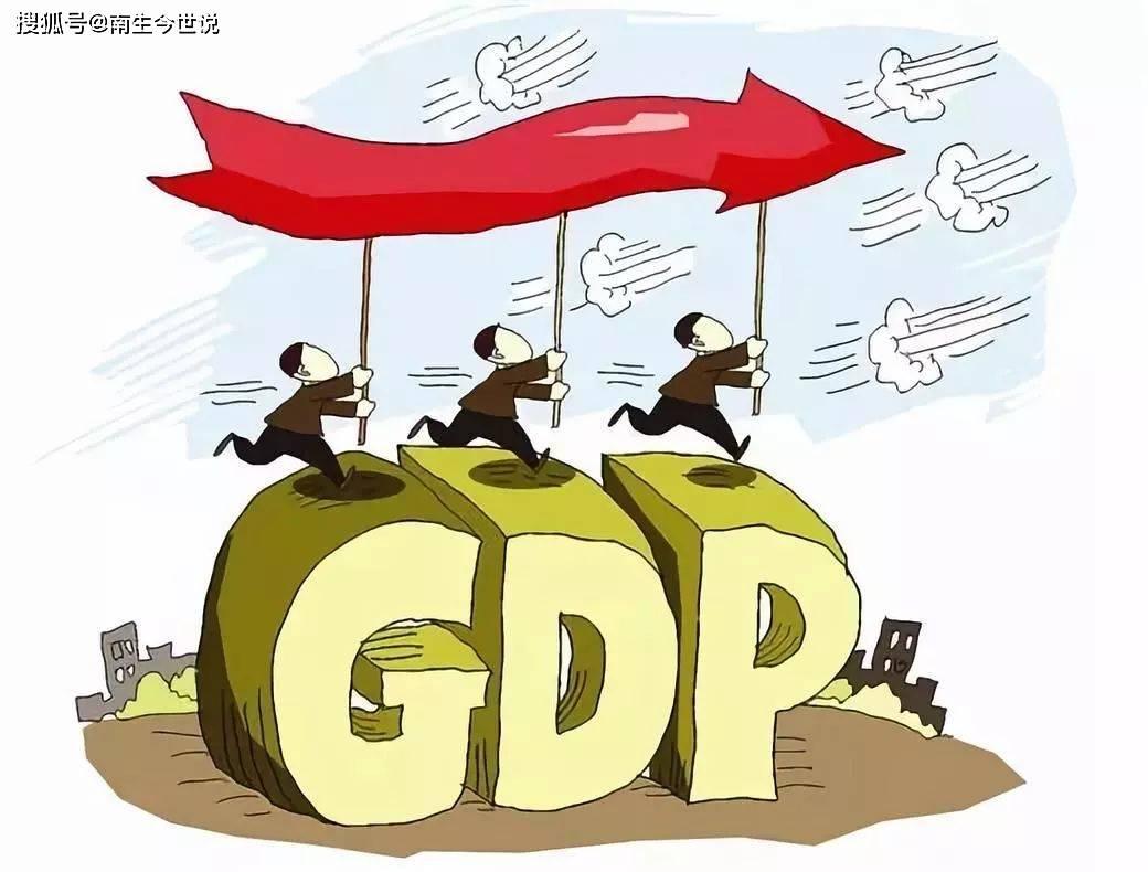 2020gdp美国_2020年各国GDP排名:美国同比下降3.5%,中国GDP总量排名全球第二