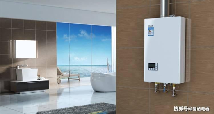 想买燃气热水器却不知道如何选?十大人气品牌榜单给你做参考_特维尔