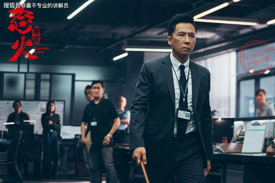 《怒火·重案 怒火》:陈木胜最后的留世之作