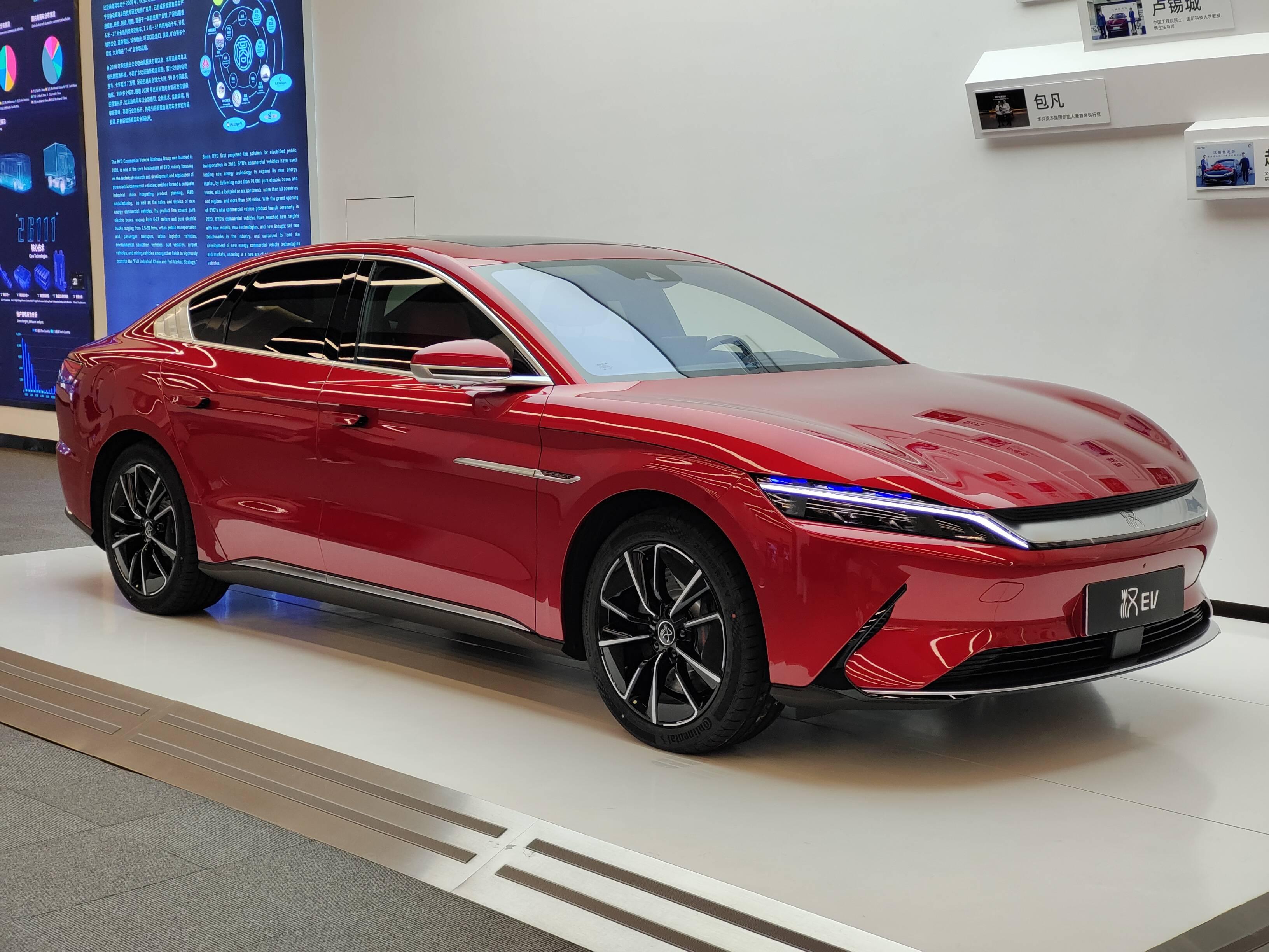 续航里程506km比亚迪汉EV标准续航版豪华型上市售价20.98万元b3y