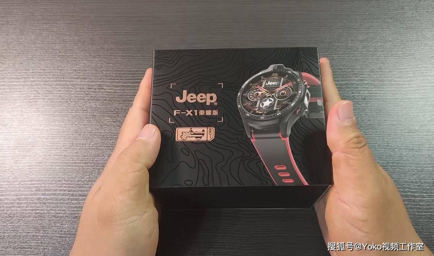 【JEEP智能手表】黑骑士荣耀版,可以拍照打电话的智能表!