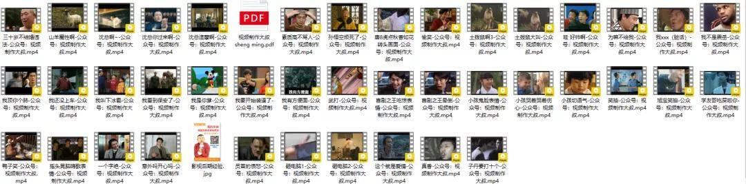 短视频创作必备:热门搞笑表情包视频素材剪辑片段大全+热门音效!