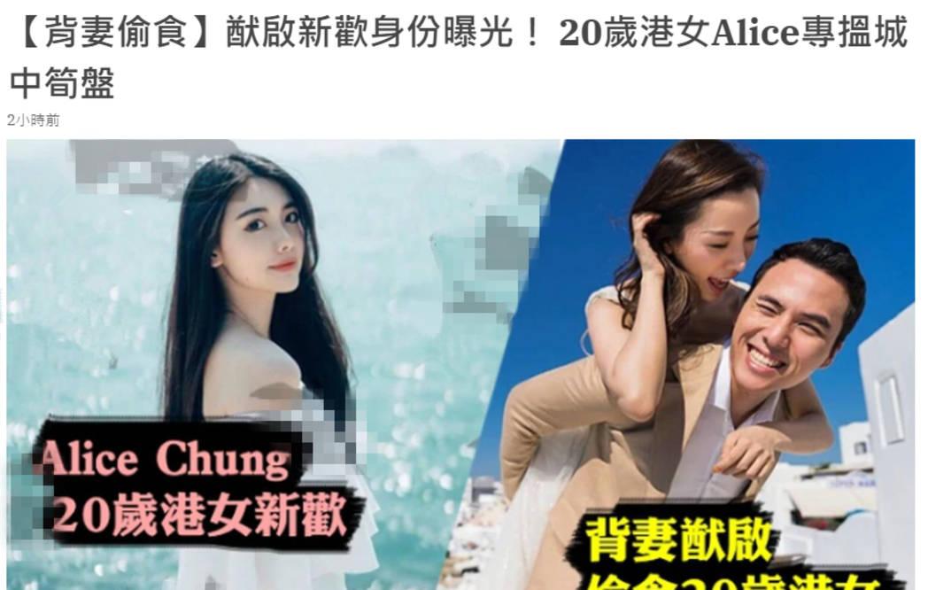 图片[8]-何猷启新欢被曝签黄子韬公司,出道当艺人,前妻在娘家带2个女儿-番号都