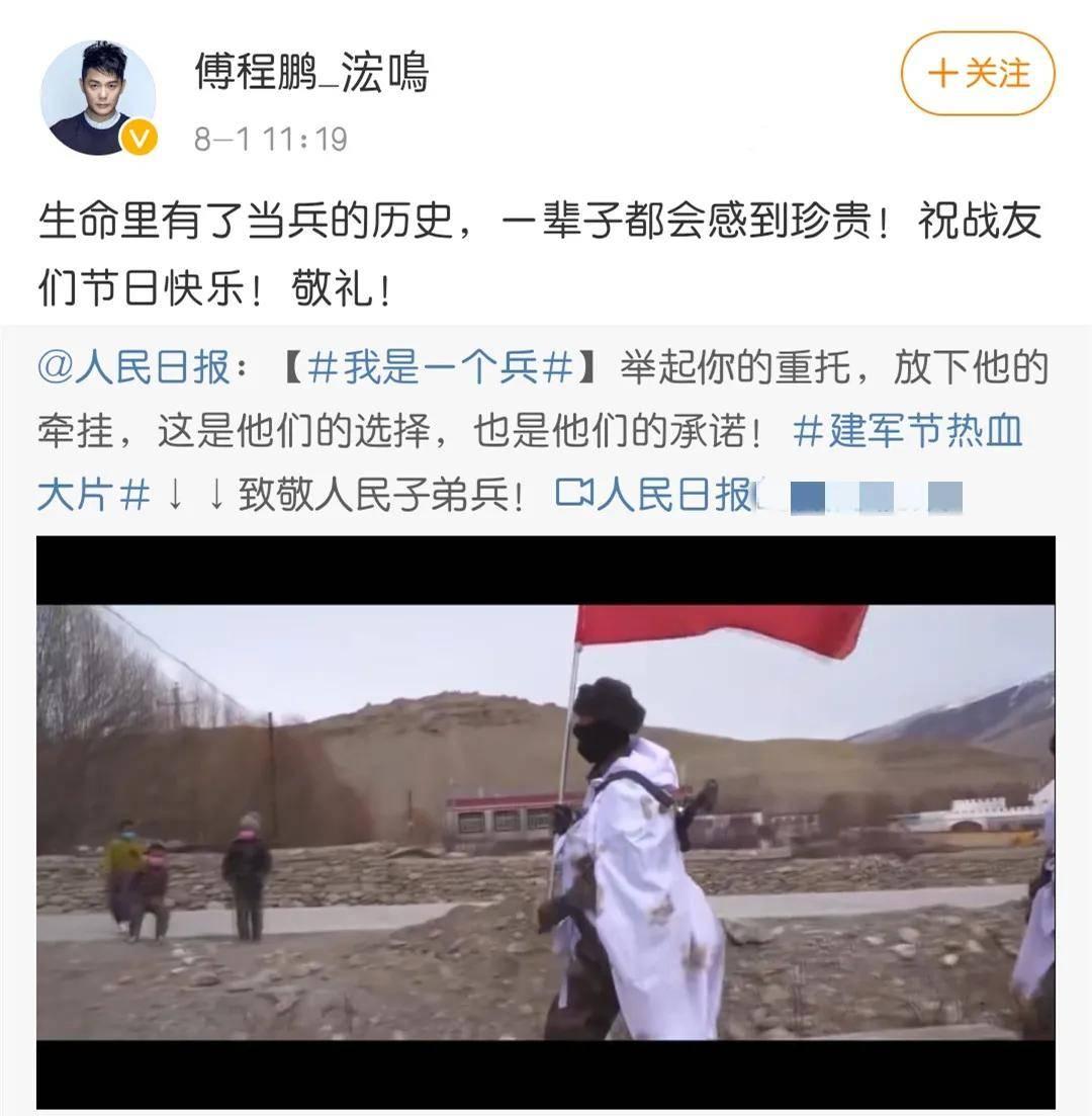 """傅程鹏抛弃十余年婚姻,转身娶TVB女星,""""军旅一哥""""成了负心人"""