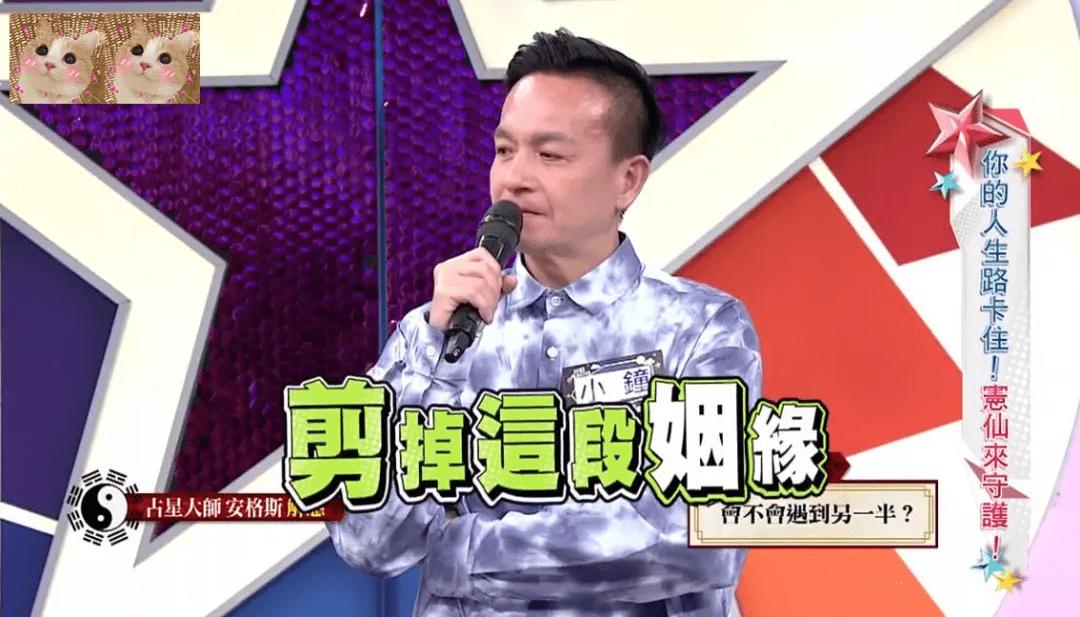 图片[29]-台湾综艺没落,搞笑艺人今何在?hold姐最可惜,有人被实名认证渣-妖次元