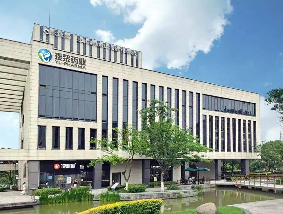 康桥 张江这家药企在康桥的研发中心今日正式启用!