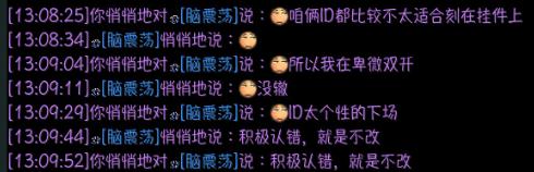 ID太个性七夕当寡王(剑网3那些一到七夕就暗自神伤的ID)
