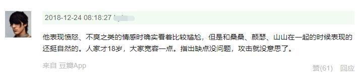 """图片[7]-陈凯歌父子的""""群嘲人生""""-妖次元"""