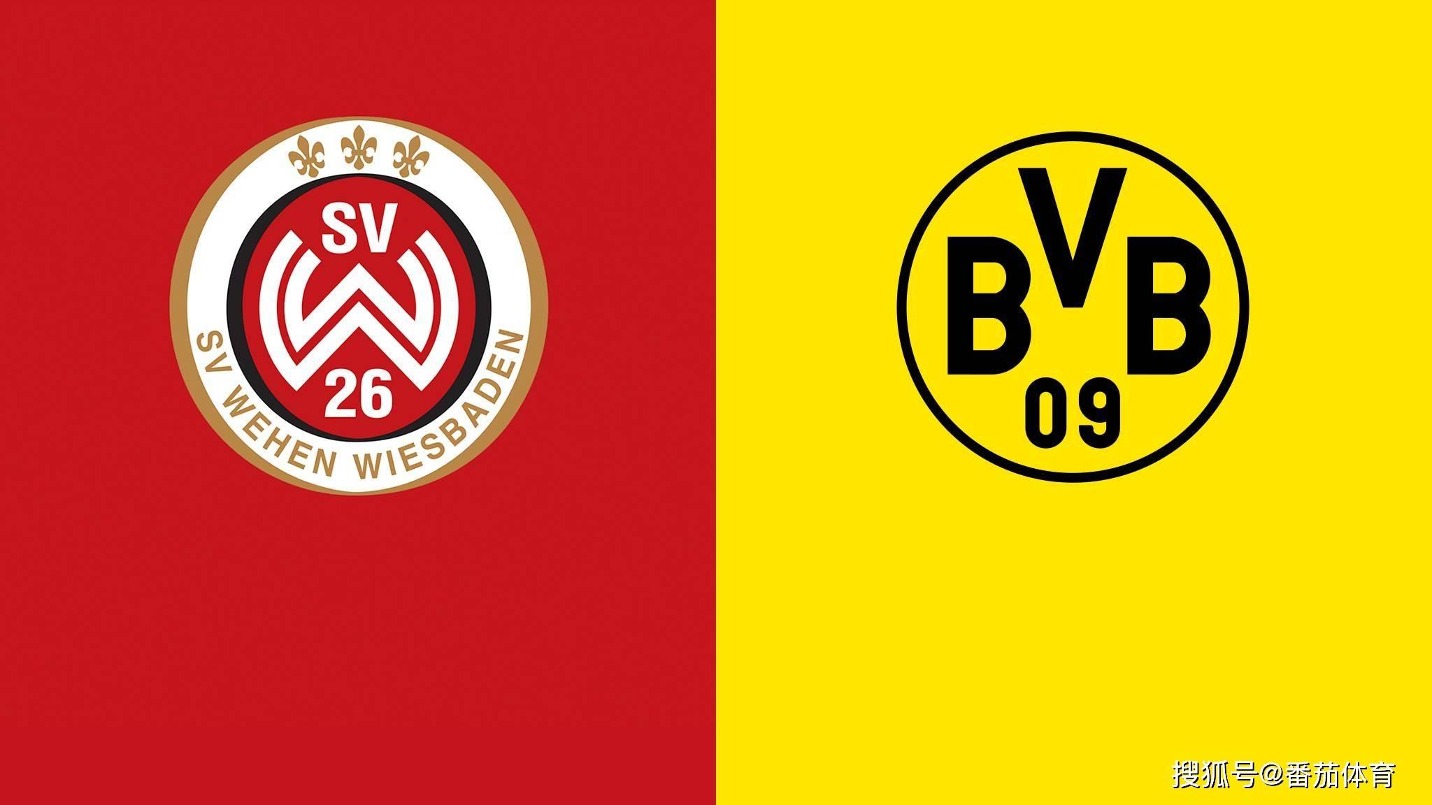 [德国杯]赛事解读:韦恩vs多特蒙德,大黄蜂势不可挡_传奇娱乐官网