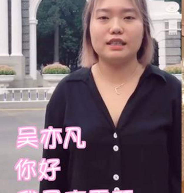 图片[14]-李雪琴没被禁言节目照播,没受吴亦凡影响,比六六马薇薇苏芒幸运-番号都