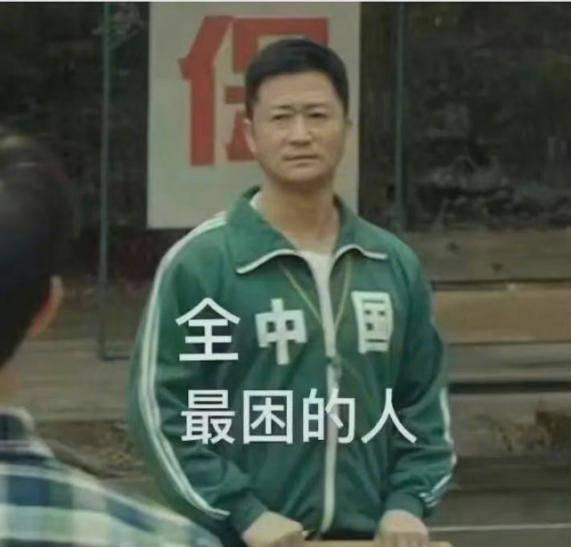 图片[2]-说最豪横的话,干最好笑的事,吴京,你咋这么秀呢?-妖次元