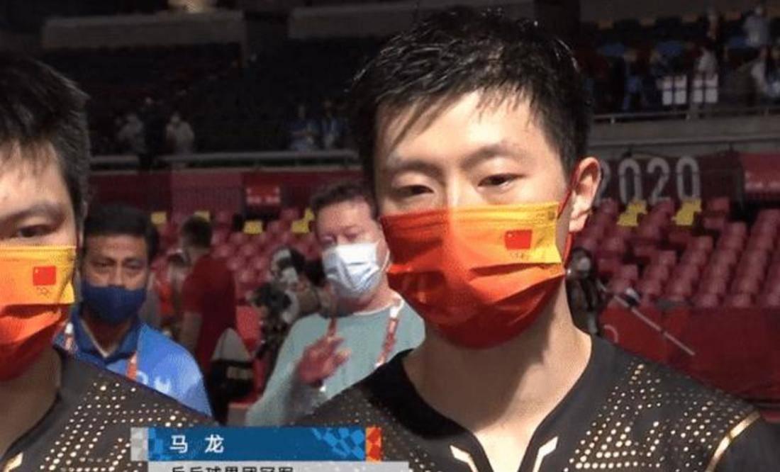 冠军不易!刘国梁哽咽总结:混双输了,一般人理解不了我们的压力?