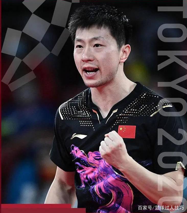 18年生涯,25个世界冠军,新任乒坛第一人马龙的传奇还在继续