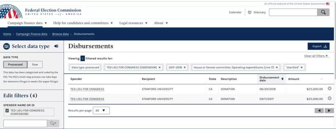 加州华人议员刘云平用竞选资金给斯坦福捐款,儿子今年被该校录惹争议