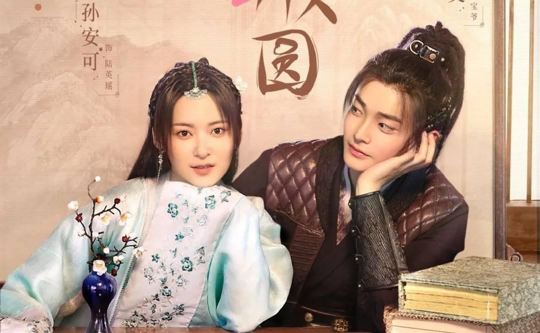 《花好月又圆》:鲍晓的聪明被误认为是他的聪明 但是他事业失败却赢得了一个美丽的女人?