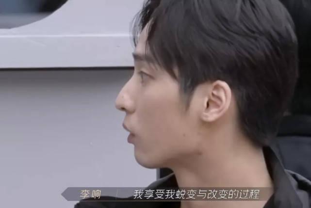 """图片[16]-男版""""浪姐""""第二期暗流涌动,林志炫,你够了-妖次元"""