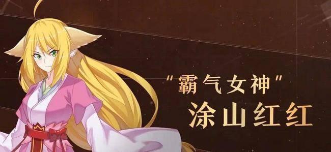 《狐妖小红娘》中的典故:狐族姓氏的来源,原来这么讲究 国漫杂谈 第5张
