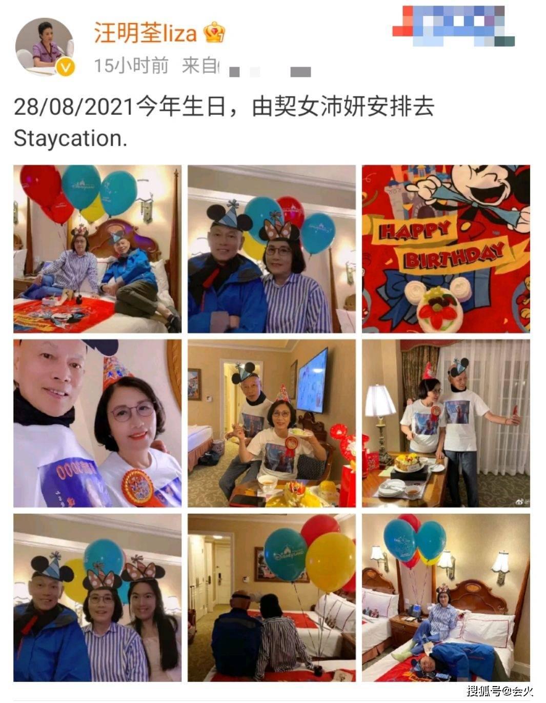 罗家英74岁 出生于汪明荃 穿恋人的衣服超级甜 迪士尼约会有一种仪式感